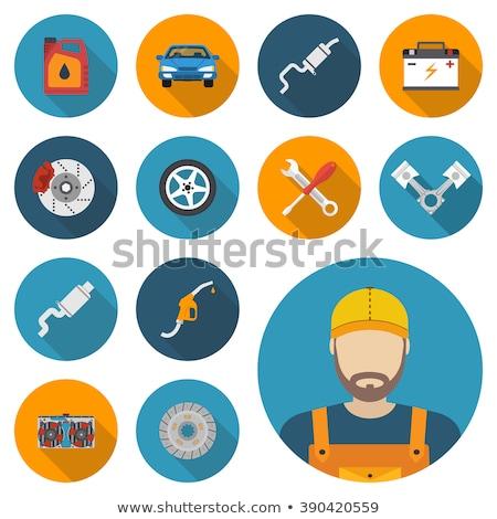 piston flat icon stock photo © smoki