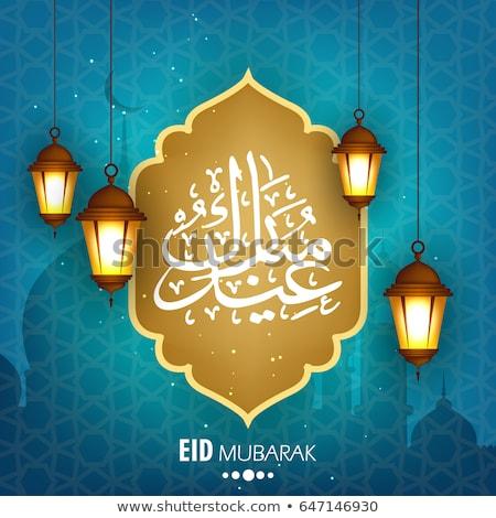 Elegante banners mesquita lanterna feliz fundo Foto stock © SArts