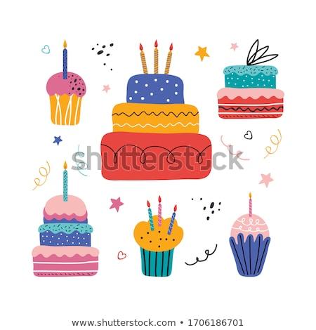 Stock photo: vector set of cake