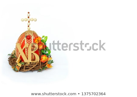 Christ is risen Russian traditional Orthodox Easter greeting lettering text Stock photo © orensila