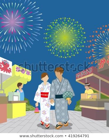 Coppia japanese estate festival indossare Foto d'archivio © ayelet_keshet