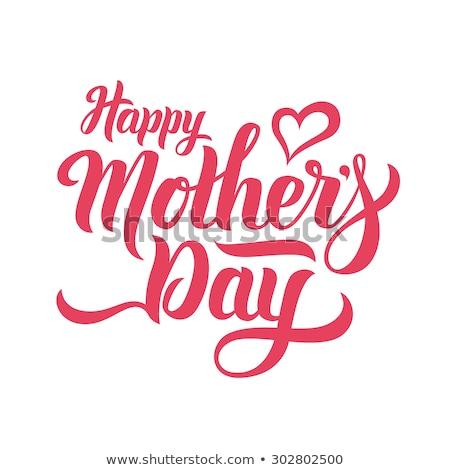 Boldog anyák napját kézzel írott kalligráfia dizájn elem tavasz kéz Stock fotó © Anna_leni