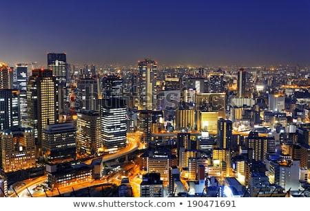 Skyscraper In The Night In Osaka Japan Foto d'archivio © cozyta