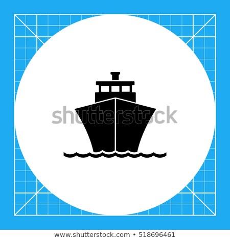 Vetor cruzeiro símbolo ícone projeto Foto stock © nickylarson974