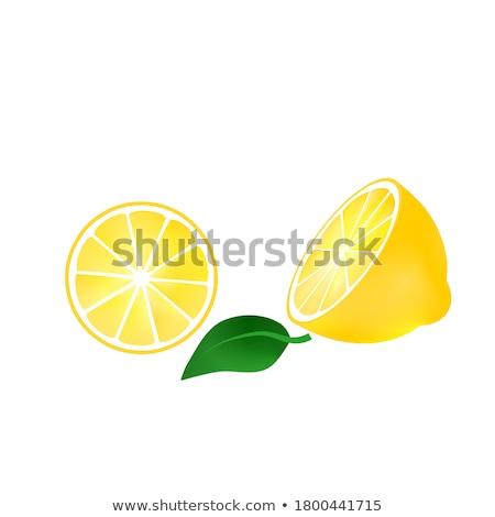 Foto stock: Amarelo · limão · folha · verde · completo · seção · transversal · isolado