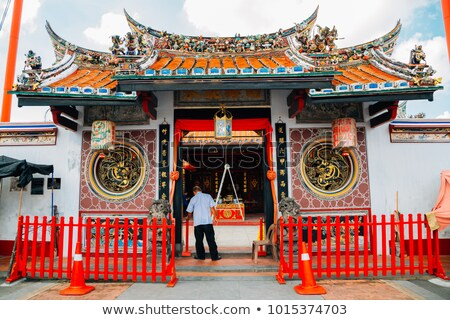 Cheng Hoon Teng temple roof Stock photo © smithore