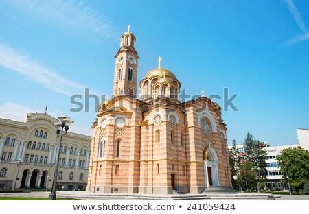 Banja Luka Cathedral view Stock photo © joyr