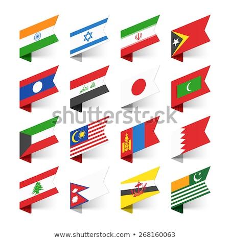 Bahreyn · bayrak · dünya · bayraklar · toplama · doku - stok fotoğraf © dicogm