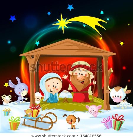 Karácsony Jézus kutya hátterek baba otthon Stock fotó © marimorena