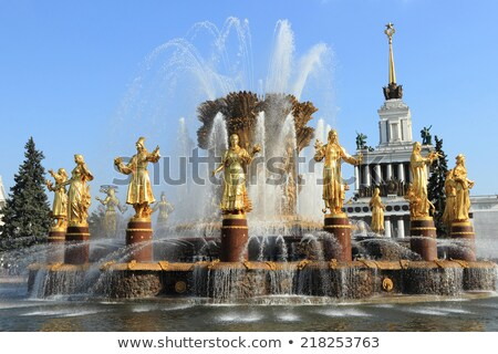 Fountain 'Friendship of the people' on the All-Russia Exhibition Stock photo © Paha_L
