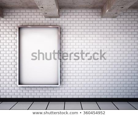 Zdjęcia stock: Metra · korytarz · działalności · komputera · ulicy · polu