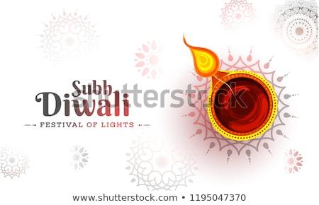 shubh diwali festival greeting card Stock photo © SArts