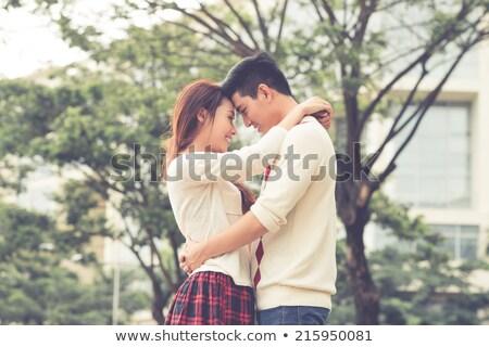 Afetuoso casal outro parque homem Foto stock © wavebreak_media