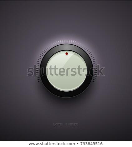 Technológia zene fehér fényes gomb ikon Stock fotó © Iaroslava