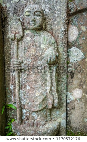 храма саду кладбища Киото Япония дерево Сток-фото © daboost