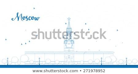Kremlin tour horloge Place Rouge Moscou Photo stock © ShustrikS