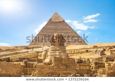 ピラミッド · 大スフィンクス · 高原 · カイロ · エジプト · 顔 - ストックフォト © bbbar