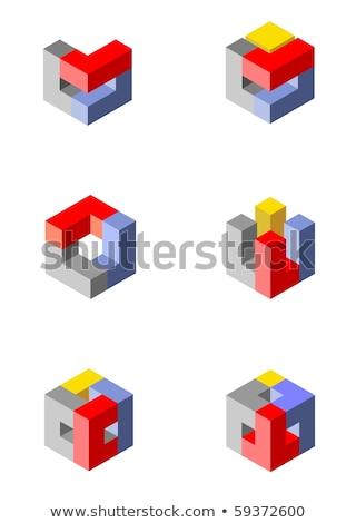 kolorowy · 3D · streszczenie · ikona · działalności · projektu - zdjęcia stock © cidepix