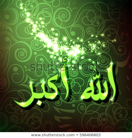 Foto stock: árabe · caligrafia · brilhante · texto · ramadan