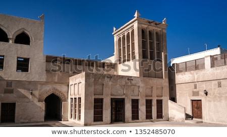 Tároló mecset Bahrein minaret Közel-Kelet történelem Stock fotó © backyardproductions