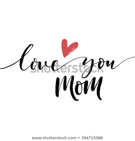 texto · feliz · dia · das · mães · coração · marrom · cartão - foto stock © stevanovicigor