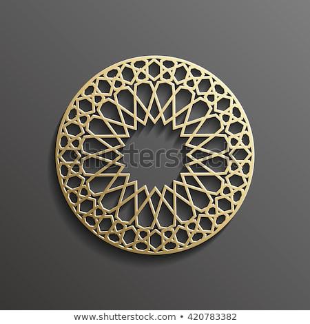 Sötét mandala kártya bannerek terv arany Stock fotó © SArts