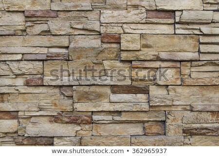 A Dry Stack Stone Wall Stock photo © Zerbor