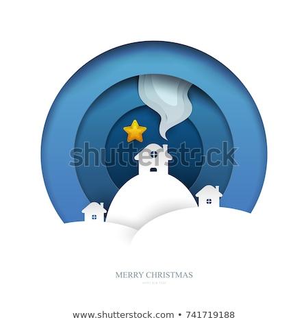 nieuwjaar · moderne · vector · papier · gesneden · illustratie - stockfoto © decorwithme
