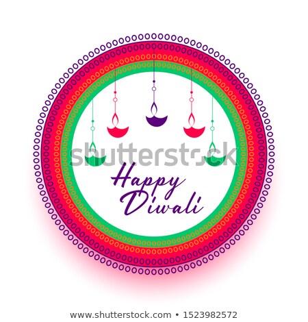 Zdjęcia stock: Elegant Happy Diwali Colorful Flat Style Background