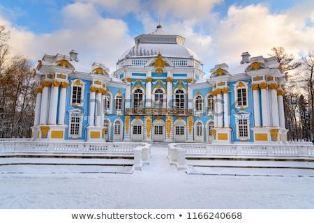 Oroszország park kert művészet nyár építészet Stock fotó © borisb17
