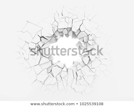 Gebroken muur 3d illustration geïsoleerd witte achtergrond Stockfoto © montego