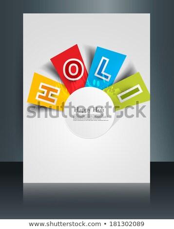 Kolorowy elegancki tekst broszura festiwalu szablon Zdjęcia stock © bharat