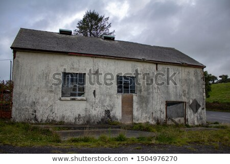old rural way of repair service. Stock photo © nikolaydonetsk