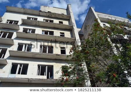 építészet Ukrajna városkép ház út nap Stock fotó © joyr