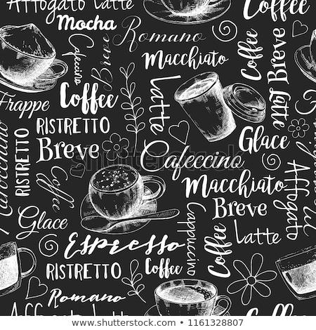 Végtelen minta csésze kávé rajz stílus művészet Stock fotó © Arkadivna