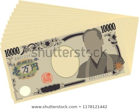 иена сведению иллюстрация деньги Сток-фото © Blue_daemon
