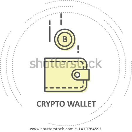 Bitcoin damla cüzdan basit ikon iş Stok fotoğraf © Winner