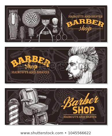 Ingesteld horizontaal banners barbier winkel uitrusting Stockfoto © netkov1