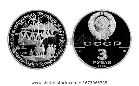 Three rubles Silver Commemorative USSR coin in proof condition on white background. 250th anniversar Stock photo © DenisMArt