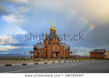 собора купол потолок острове Чили Сток-фото © fxegs