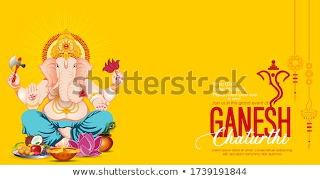 Sevimli Hint fil Tanrı yüz dizayn Stok fotoğraf © sahua