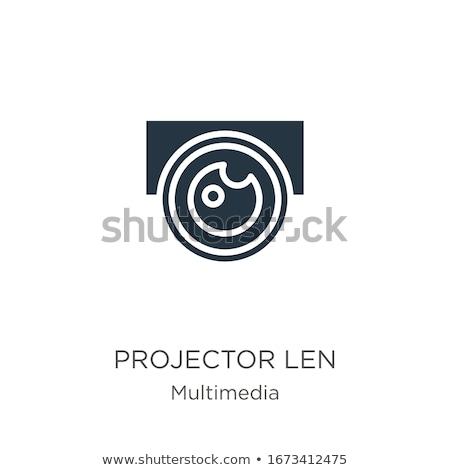 белый мультимедийные проектор изолированный образование экране Сток-фото © ozaiachin