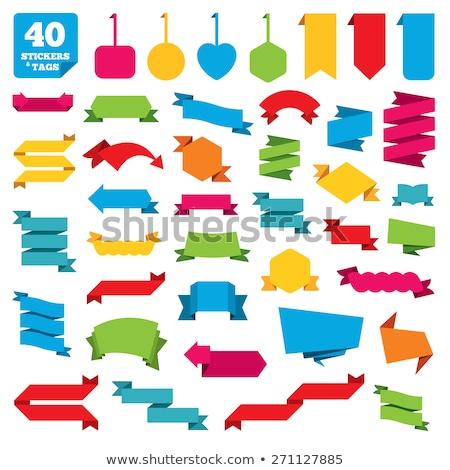 Ofrecer azul notas adhesivas vector icono Foto stock © rizwanali3d