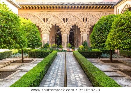 Moorish Garden Zaragoza Spain Stok fotoğraf © vichie81