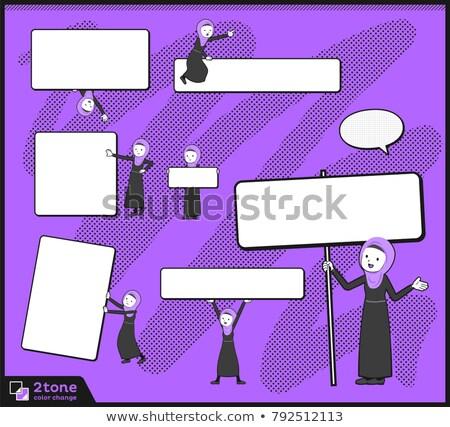 Tipo árabes 13 diseno cuadro comunicación Foto stock © toyotoyo