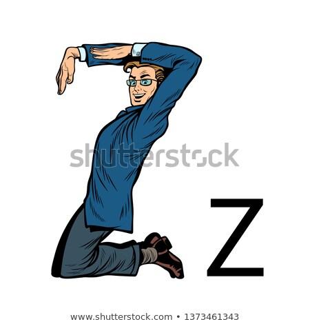 letter Z zed zee. Business people silhouette alphabet Stock photo © studiostoks