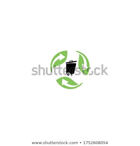 ストックフォト: 緑 · リサイクル · 現代 · ラベル · デザイン