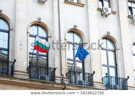 Ház zászló Bulgária csetepaté fehér házak Stock fotó © MikhailMishchenko