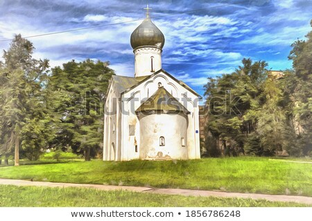 church of the twelve apostles veliky novgorod stock photo © borisb17