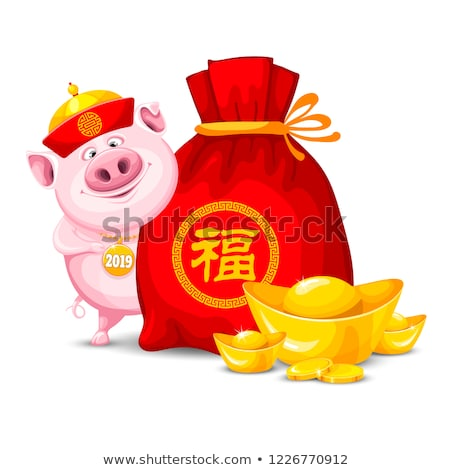 Zak chinese traditioneel groet vakantie viering Stockfoto © robuart